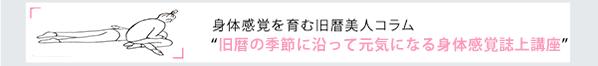 kyureki_linkre7