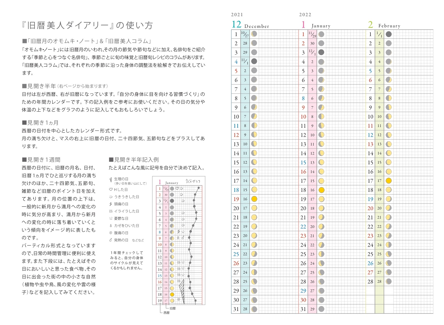 p06-p07 yearly01_2022 v2_ol_page-0001